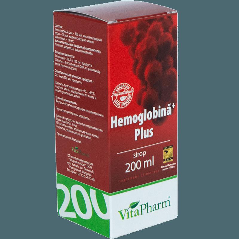Hemoglobin Plus - image3